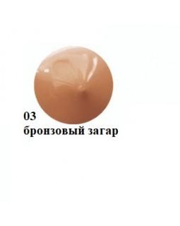 Устойчивый тональный крем