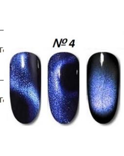 """5D Гель- краска кошачий глаз №4 """"Перламутр сине-фиолет"""""""
