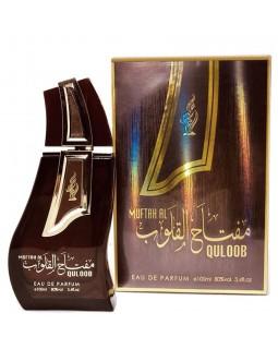 MUFTAH AL QULOOB 100ml