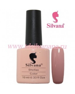 011 Silvana Shellac Color 10ml 8шт
