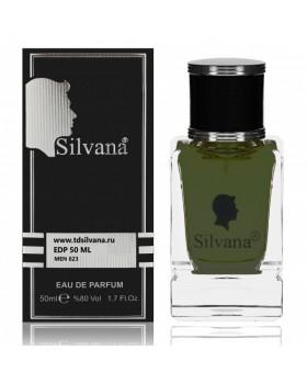 "823-M ""Silvana"" Парфюм ""BLACK AFGANO"""